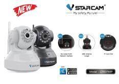 Vstarcam C7837WIP IP Camera (White)