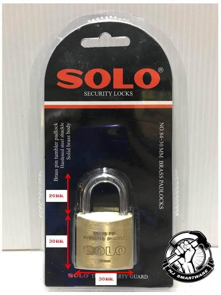ขายดีมาก! **ส่งฟรี Kerry** SOLO แม่กุญแจทองเหลือง กุญแจล๊อคโซโล (รุ่น Padlock 84 ขนาด 30มม.) ของแท้ 100%