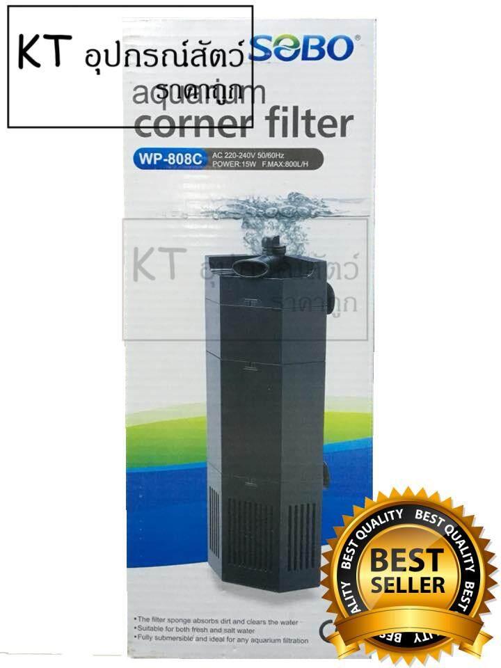 SOBO WP-808C Corner Filter กรองมุมตู้ปลา เพื่อให้น้ำใสสะอาด