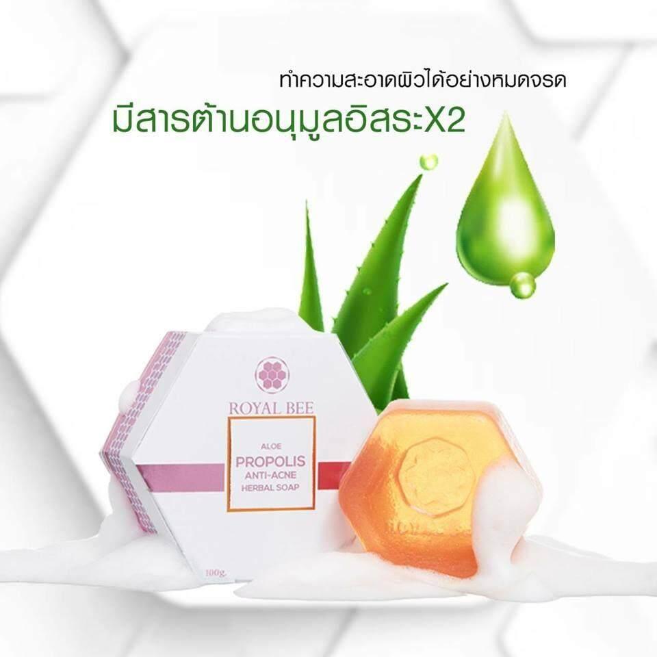ขาย Aloe Propolis Anti Acne Herbal Soap 3 สบู่น้ำลายผึ้ง หรือ พรอพโพริส ผสมว่านหางจระเข้ สูตร3 ลดสิว ลดการอักเสบของผิว กรุงเทพมหานคร