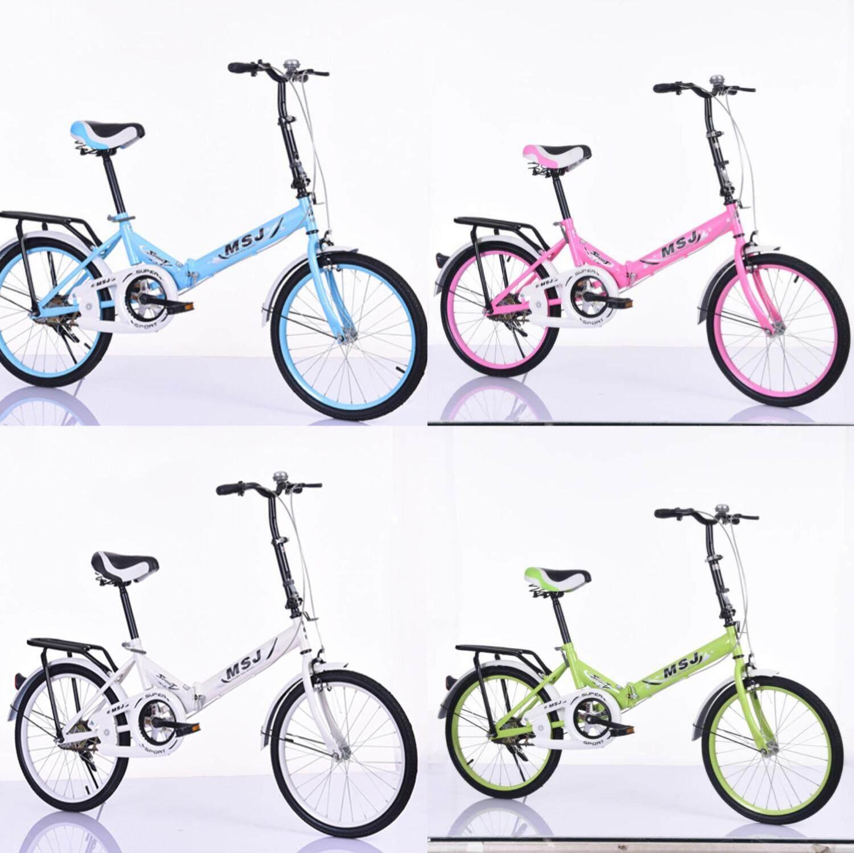 จักรยานพับได้ จักรยานพกพา 20 นิ้ว Foldable Bicycle (ffb) By Super Discount.