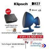 การใช้งาน  พิษณุโลก ++สินค้าคุณภาพ++ KEF EGG Wireless Digital Music System ลำโพงระดับ Hi-Fi