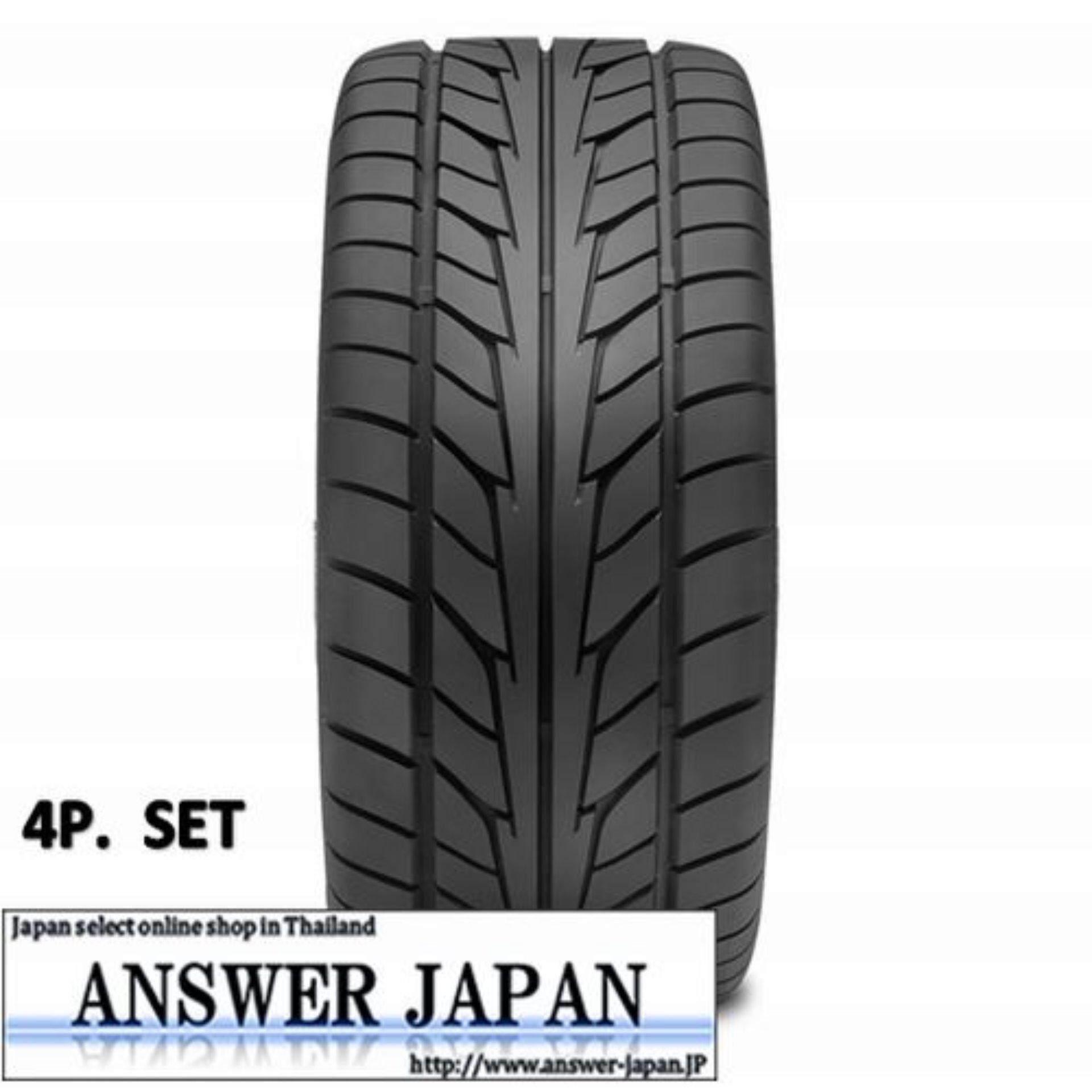 ประกันภัย รถยนต์ ชั้น 3 ราคา ถูก เพชรบุรี ยาง NITTO NT555 245/35 R20 (ANSWER-JAPAN)
