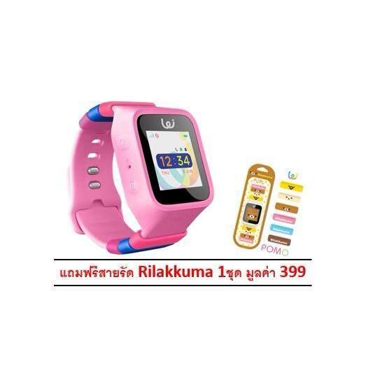 ราคา Pomo Waffle 3G นาฬิกาโทรศัพท์ป้องกันเด็กหาย Android Pomo กรุงเทพมหานคร