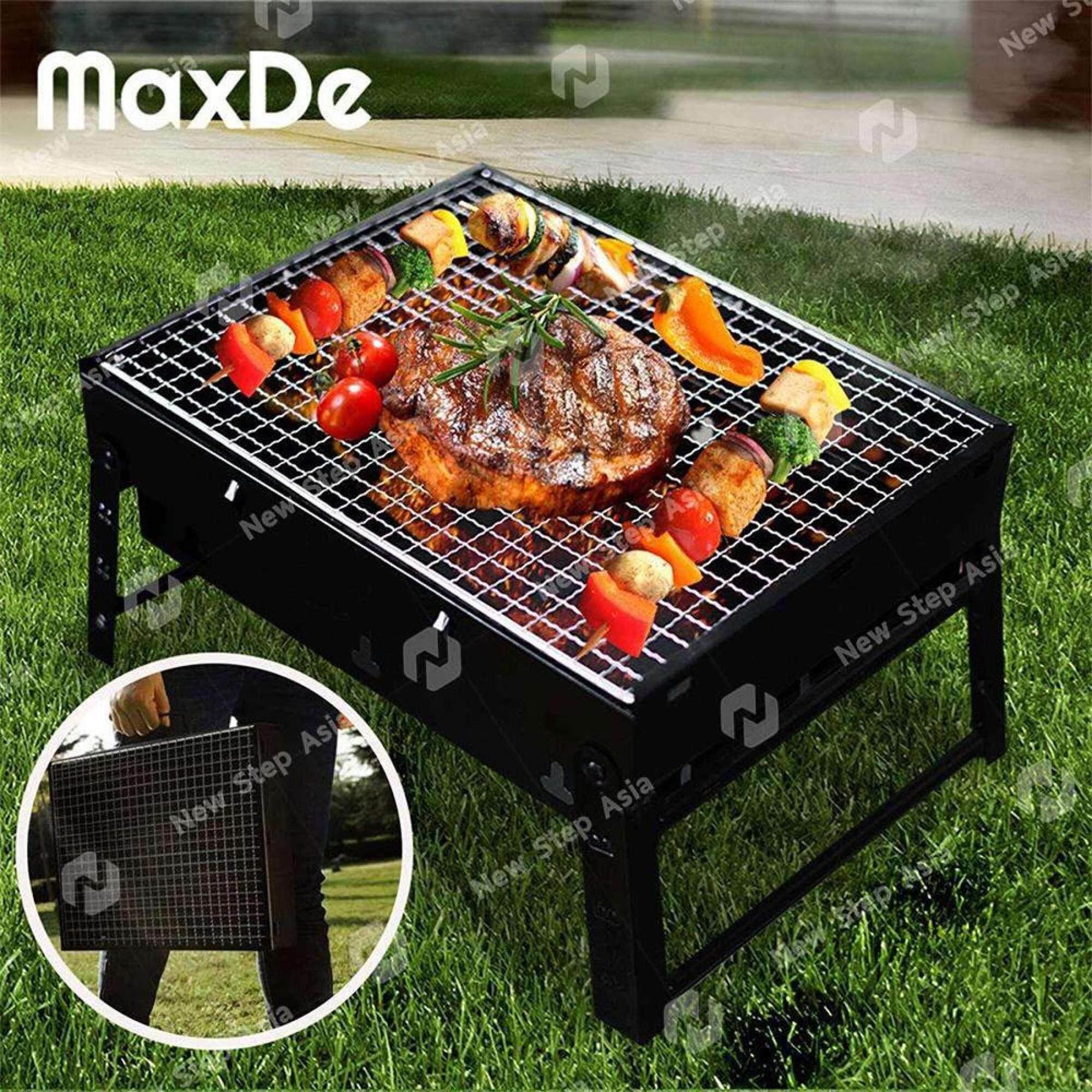 Maxde เตาปิ้งย่าง เตาปิ้งย่างพกพา เตาบาร์บีคิว เตาย่าง เตาบาร์บีคิว พับได้ น้ำหนักเบา เตาย่างบาร์บิคิว เตาย่างใช้ถ่าน เตาถ่านชารโคล Portable Grill Charcoal Bbq Barbecue รุ่น Bbq Eco New Step Asia