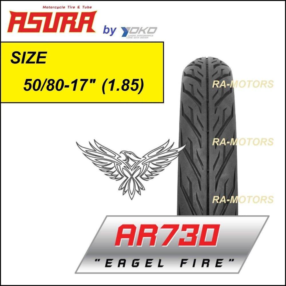 Asura ยางนอก 50/80-17 (1.85) รุ่น Eagel Fire สำหรับ รถมอเตอร์ไซค์ทั่วไป.