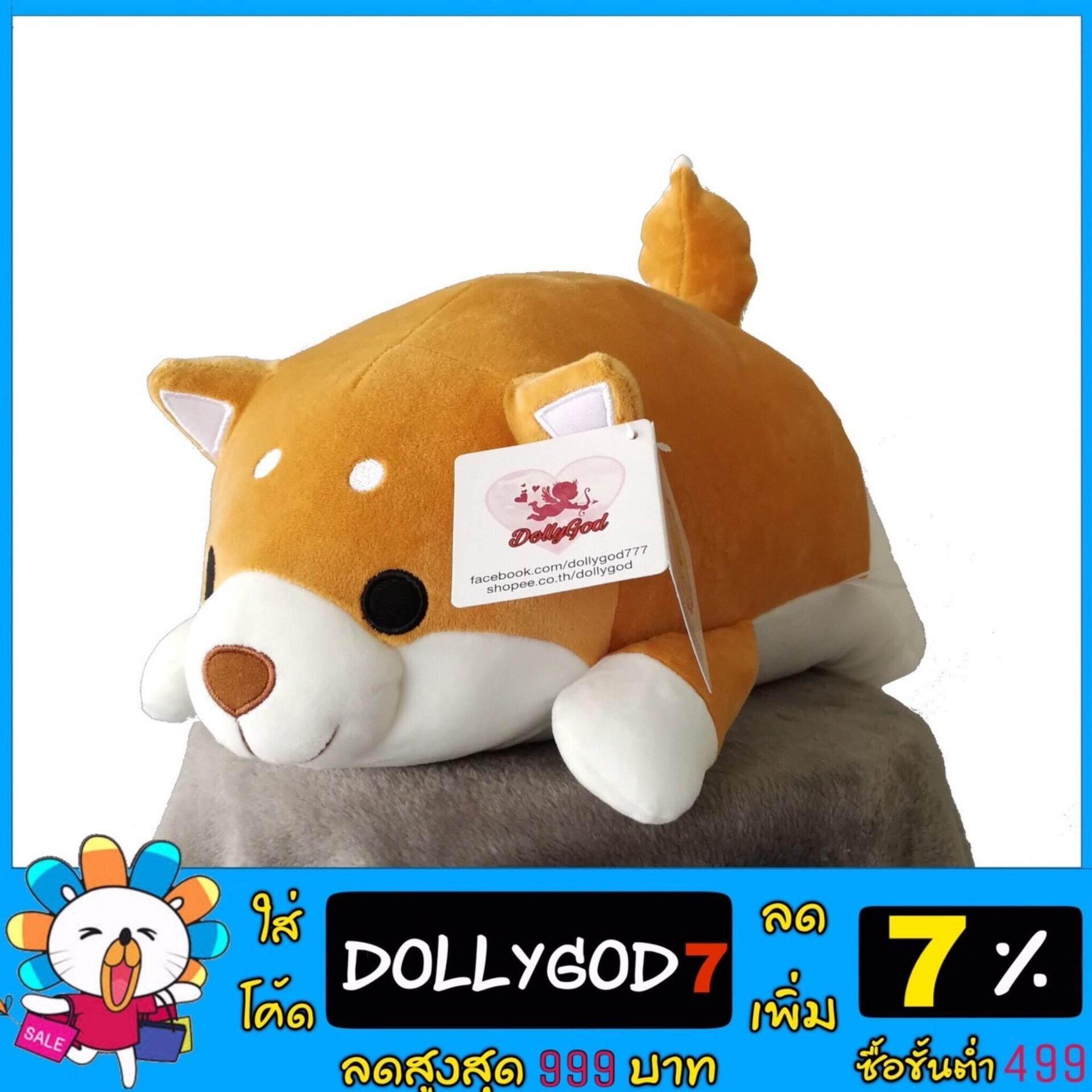 ขายดีมาก! ตุ๊กตาหมาชิบะอ้วน 45 cm ใยไมโคร นุ่มนิ่มมาก (วิธีวัดดูรูปสุดท้ายจ้า) จัดส่งโดย Kerry มีบริการเก็บเงินปลายทาง ราคาถูก micro แท้ shiba inu super soft dollygod dog