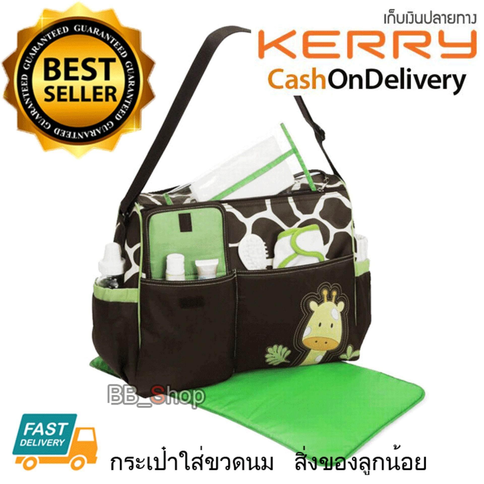 Baby Stroller Bagกระเป๋าใส่ขวดนม กระเป๋าใส่นมแม่ กระเป๋าใส่ผ้าอ้อม กระเป๋าคุณแม่ สิ่งของลูกน้อย ลายยีราฟ.