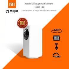 กล้องวงจรปิด Xiaomi Mijia Dafang 1080P Xiaofang 360° IP Camera CCTV WIFI Mi home Night Vision พร้อมคู่มือ