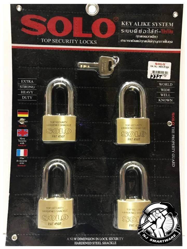 **ส่งฟรี Kerry** SOLO แม่กุญแจทองเหลือง กุญแจคีย์อะไล้ท์ กุญแจล๊อคโซโล แม่กุญแจ4ตัวชุด หูยาว ทรงมน (รุ่น Key Alike-4507NL ขนาด 45มม.) ชุดละ 4 ลูก
