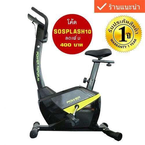 ซื้อ Avarin จักรยานนั่งปั่น เครื่องออกกำลังกาย รุ่น 385B สีดำเหลือง Avarin