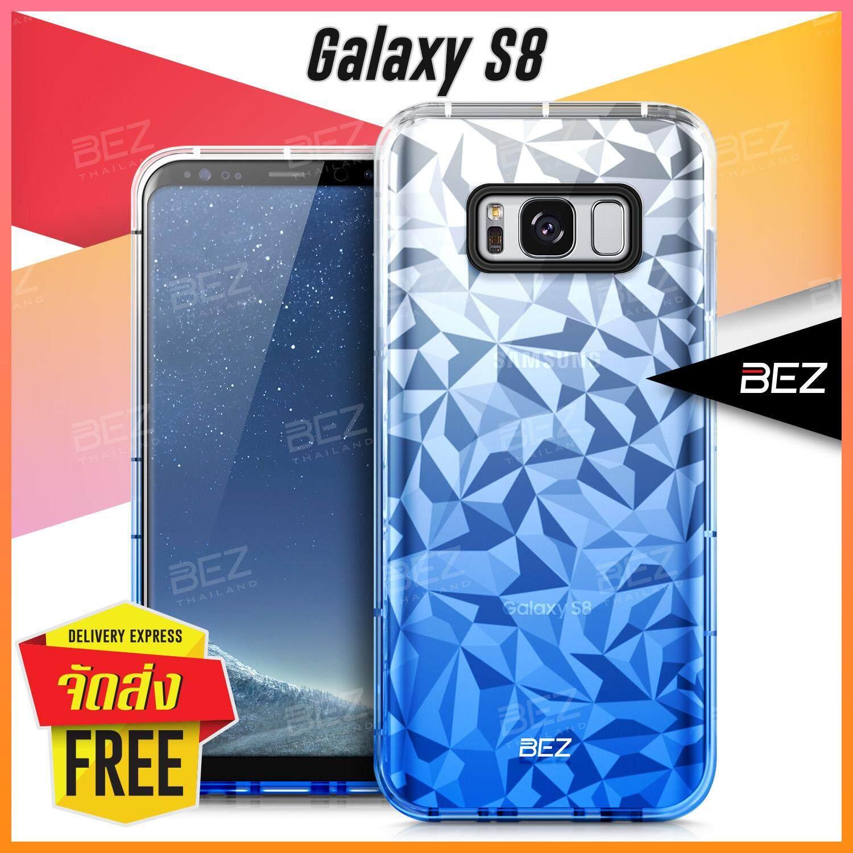 เคส S8 เคส Samsung Galaxy S8 Case เคสมือถือ S 8 เคสซัมซุง S8 เคส ซัมซุง เอส 8 เคสโทรศัพท์ BEZ Icy Crystal Case เคสนิ่ม ซิลิโคน โปร่งใส เคสฝาหลัง กันกระแทก Transparent TPU Cover / JIC GS8-
