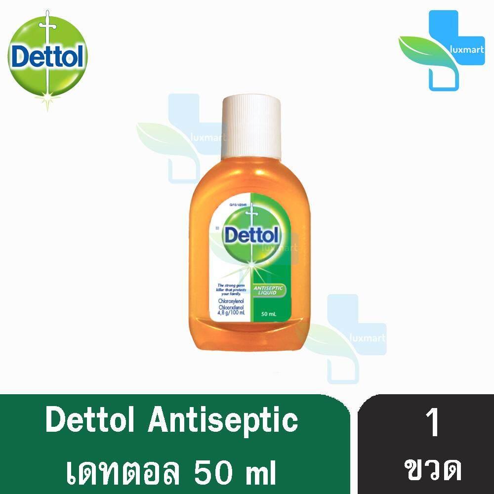 Dettol Lazada Th Antiseptic Liquid 100 Ml 50 1