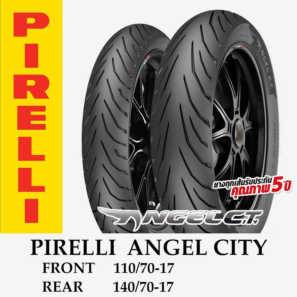 Pirelli Angel City ขนาด 110/70-17 + 140/70-17.