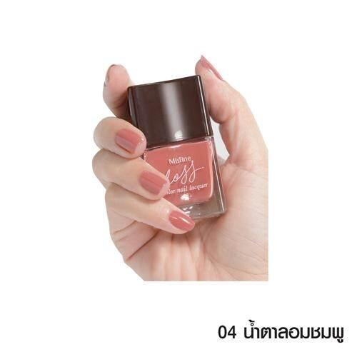 มิสทิน บอส คัลเลอร์ เนล แลคเกอร์ 16 มล. Mistine Boss Color Nail Lacquer 16 Ml. By Mistine Official.