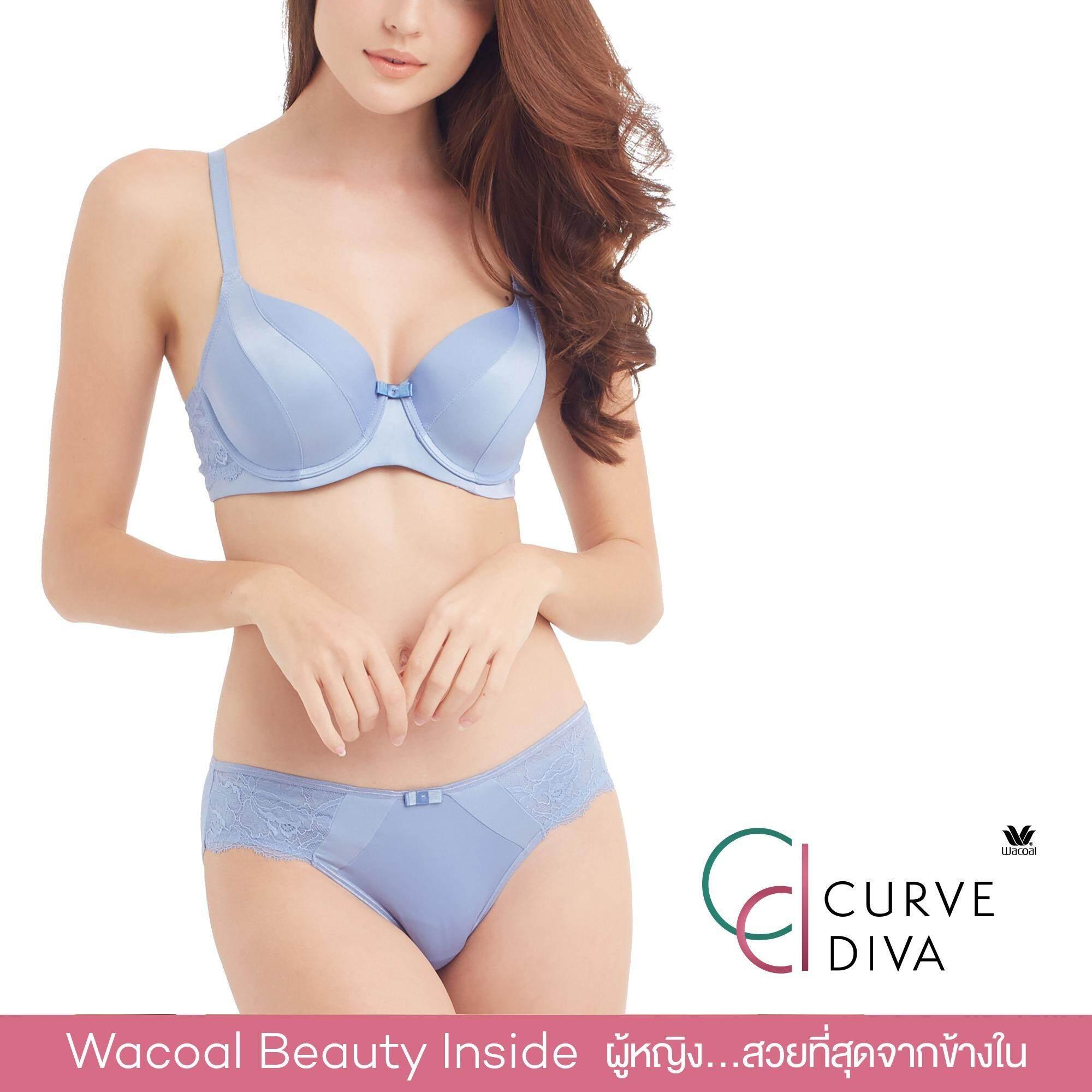 Wacoal Curve Diva เซ็ทชุดชั้นในกางเกงชั้นใน Seamless bra 4/5 Cup (สีเทาออกน้ำเงิน/NAVY GREY) - WB7942NG-W67942NG