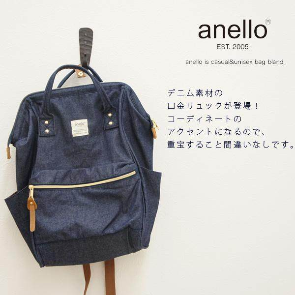 ยี่ห้อไหนดี  อำนาจเจริญ Anello Denim Navy SIZE M สินค้าแท้จากญี่ปุ่น