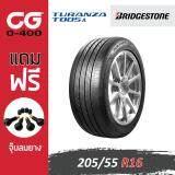 ประกันภัย รถยนต์ ชั้น 3 ราคา ถูก ลำปาง ยางรถยนต์ Bridgestone Turanza T005A (205/55R16)