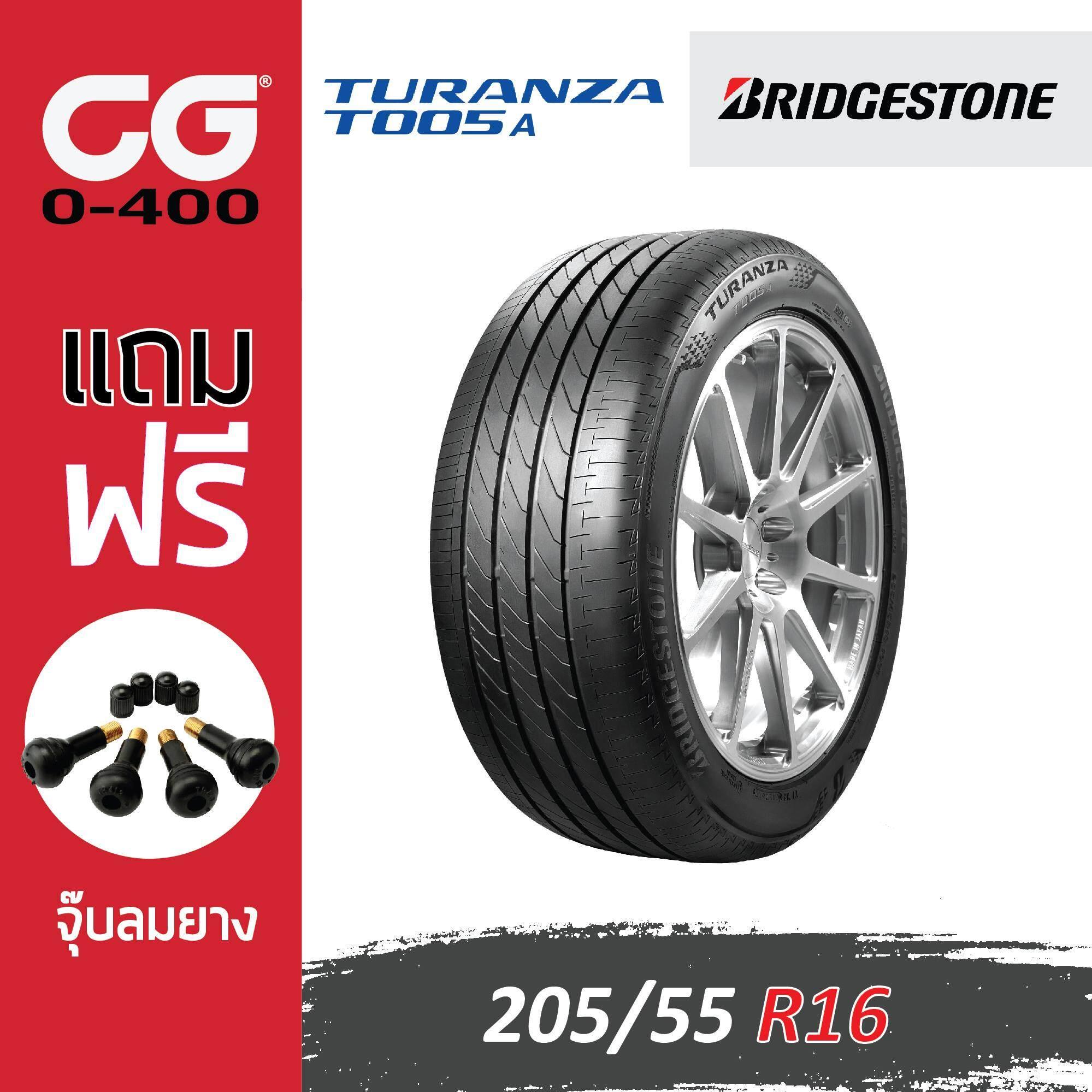 ประกันภัย รถยนต์ 2+ ลำปาง ยางรถยนต์ Bridgestone Turanza T005A (205/55R16)