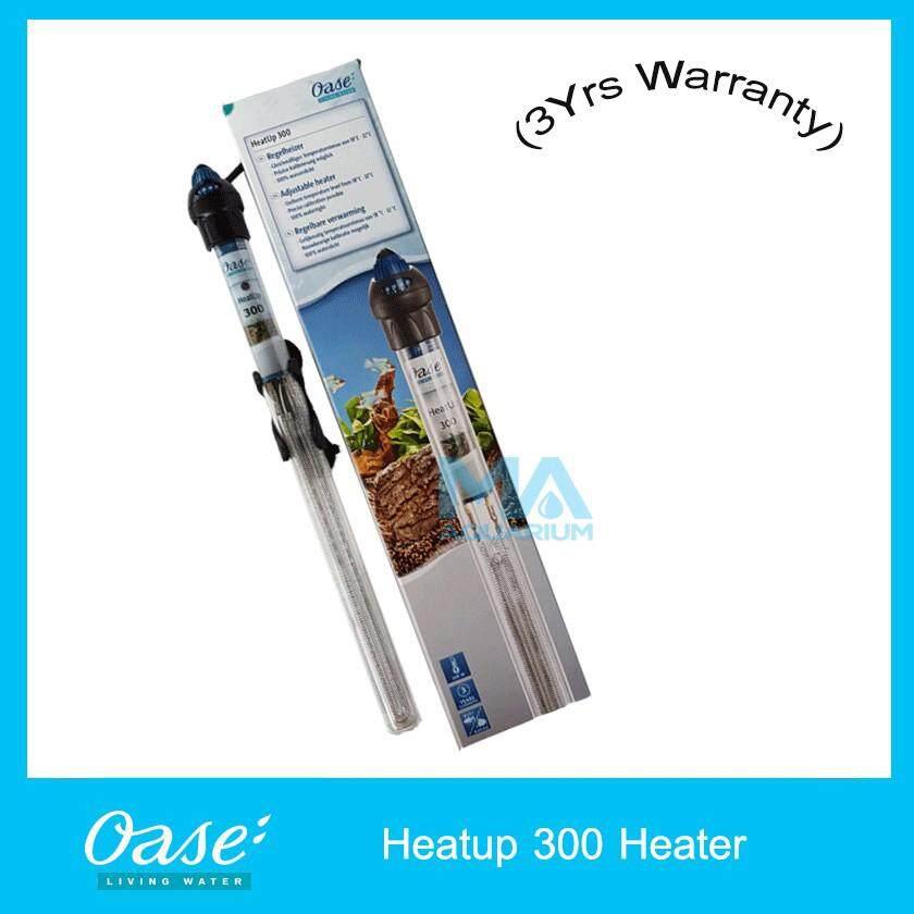 Oase Heater 300w ฮีตเตอร์ เครื่องทำความร้อนในตู้ปลาหรือเครื่องลดอุณหภูมิน้ำ.