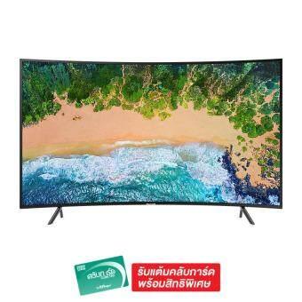 SAMSUNG UHD 4K Curved Smart TV 55 นิ้ว รุ่น UA55NU7300KXXT