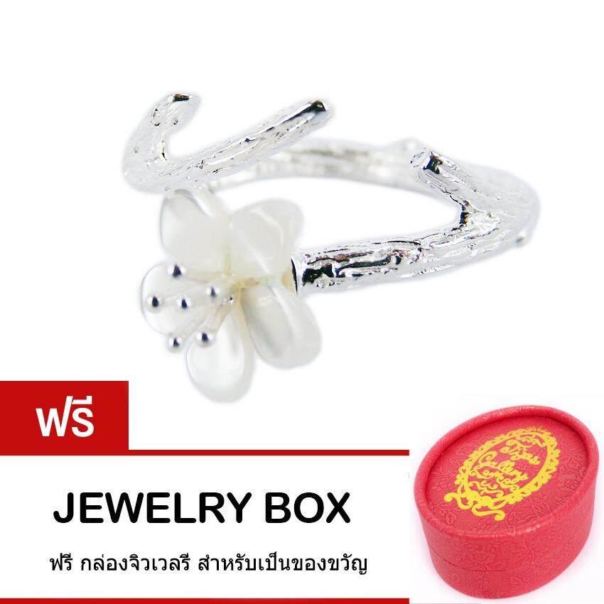 ราคา ราคาถูกที่สุด Tips Gallery แหวน เงิน แท้ ประดับมุกแท้ แกะสลักลายดอกซากูระ รุ่น Princess Sakura Design Trs001 ฟรี กล่องจิวเวลรี