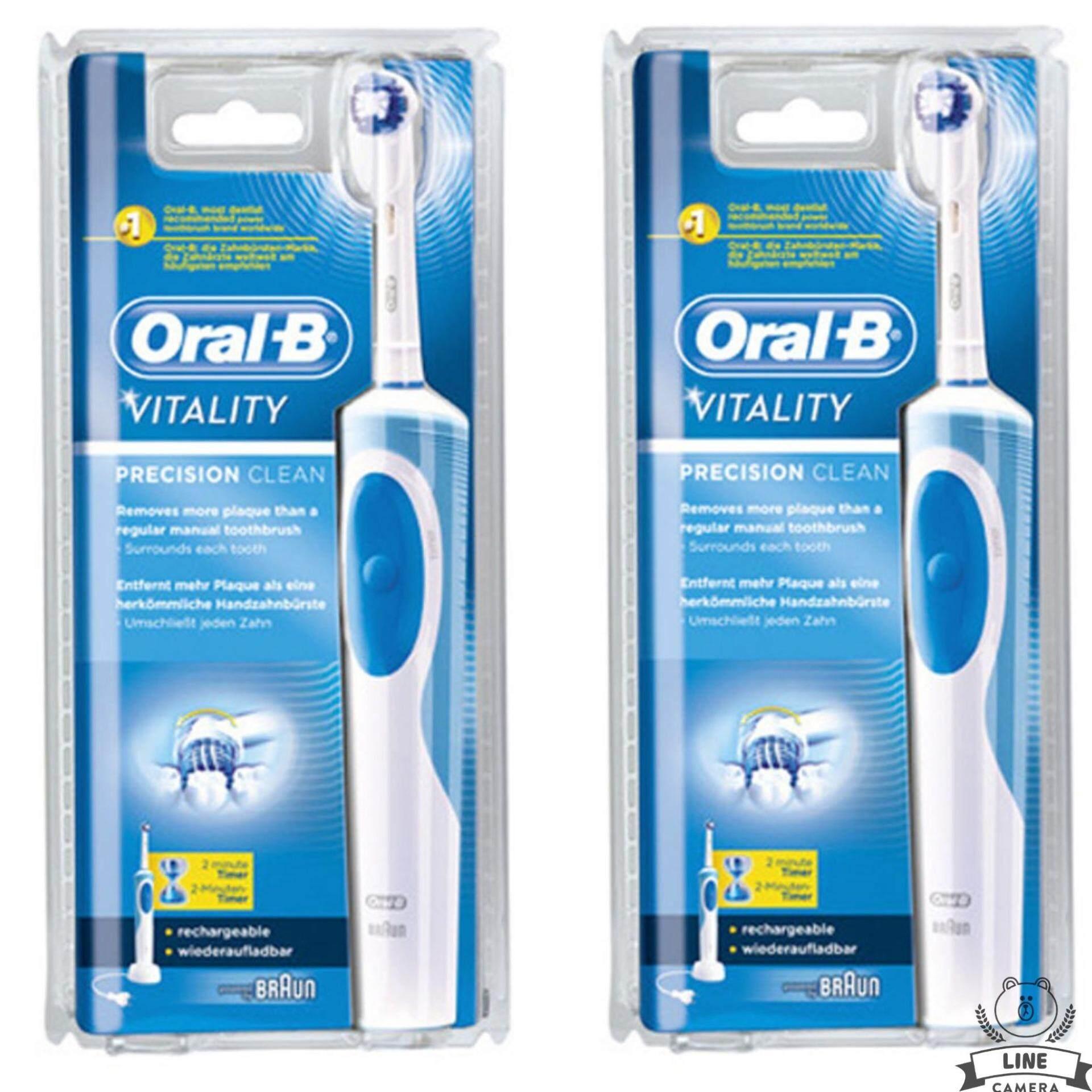 แปรงสีฟันไฟฟ้าเพื่อรอยยิ้มขาวสดใส ชัยนาท แปรงสีฟันไฟฟ้า Oral B Vitality Precision clean แพค 2 ด้าม