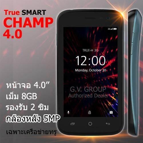 True Smart Champ 4 3G เฉพาะเครือข่ายทรู เป็นต้นฉบับ