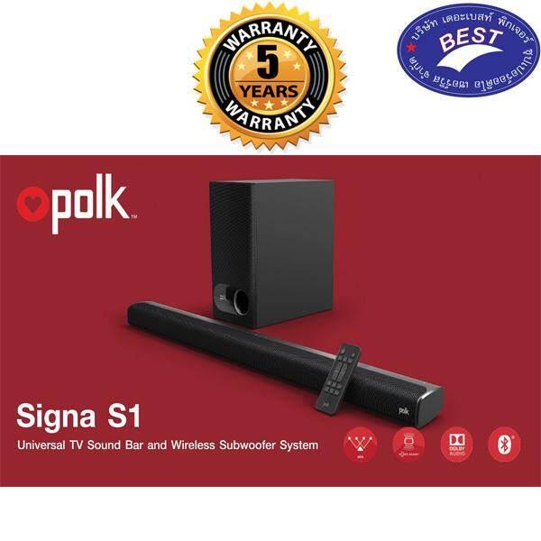 ยี่ห้อไหนดี  เชียงใหม่ Polk Audio Signa S1