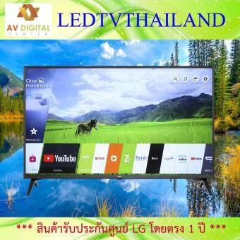 LG LED TV DIGITAL TV Full HD webOS 4.0 รุ่น 43LK5400PTA ใหม่ 2018