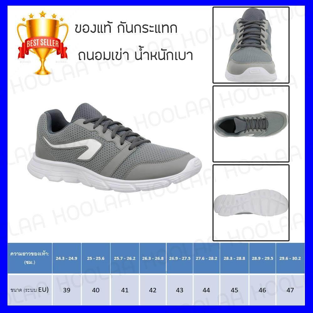 รองเท้าวิ่งชาย รองเท้าวิ่ง รองเท้าใส่วิ่ง รองเท้าวิ่งผู้ชาย รองเท้ากีฬา รองเท้าออกกําลังกาย รองเท้ากีฬาลดราคา รองเท้าวิ่งราคาถูก รองเท้าผู้ชาย รองเท้าใส่สบาย รองเท้าวิ่งลดราคา รุ่น Run One (สีเทา) By Hoolaa.