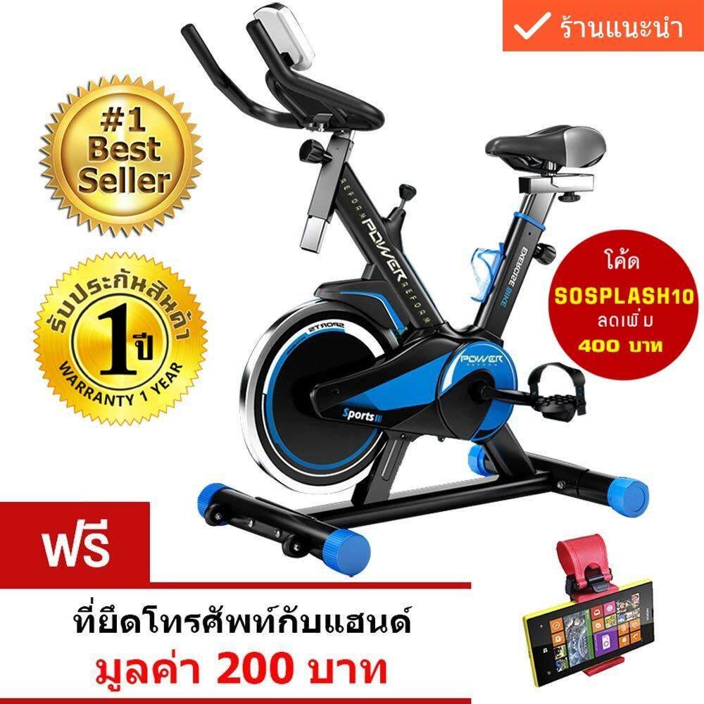 โปรโมชั่น Avarin จักรยานออกกำลังกาย Exercise Spin Bike จักรยานฟิตเนส นั่งปั่น Spinning Bike Spinbike รุ่น Eagle Black