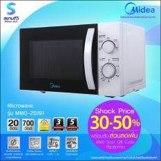 Microwave  MIDEA MMO 20J91 ,20L