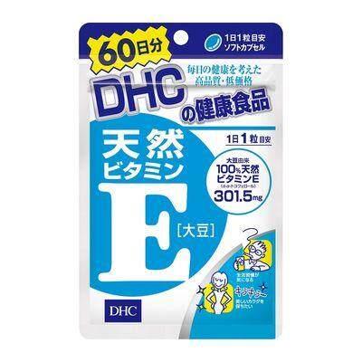 DHC Vitamin E (60วัน) ช่วยลดจุดด่างดำต่างๆ ฝ้า กระ ลดริ้วรอย