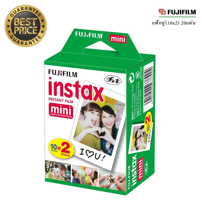 ฟิล์มโพลารอยด์ ขาวขอบ20แผ่น Fujifilm Instax Mini Film /สำหรับfuji Instax Mini 8/7วินาที/25/50/90/ .