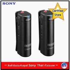 Sony ECM-AW4 Wireless Microphone (Black)