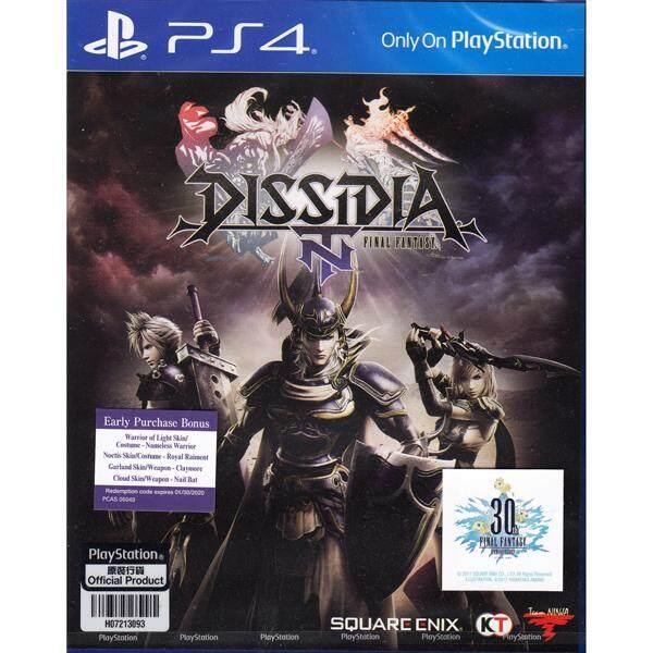 PS4 DISSIDIA: FINAL FANTASY NT (ENGLISH SUBS) (ASIA)