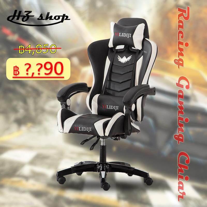 การใช้งาน  HZ shop เก้าอี้เล่นเกม เก้าอี้เกมมิ่ง Gaming Chair ปรับความสูงได้ มีที่นวดในตัว รุ่น HM50