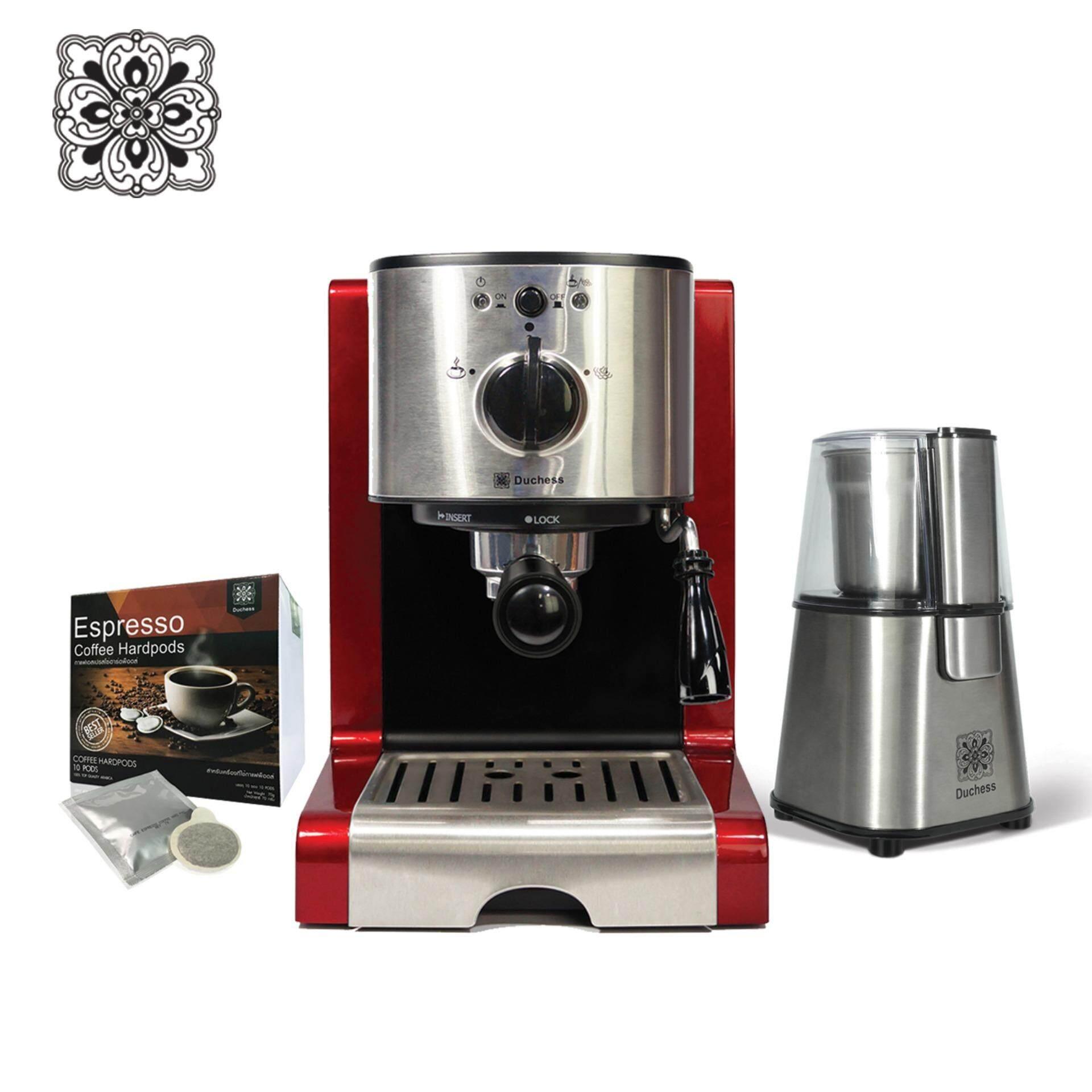 ซื้อ Duchess เครื่องชงกาแฟสด เอสเพรสโซ่ คาปูชิโน่ รุ่น Cm5000R เครื่องบดเมล็ดกาแฟ รุ่น Cg9100S Coffee Pods ใหม่ล่าสุด