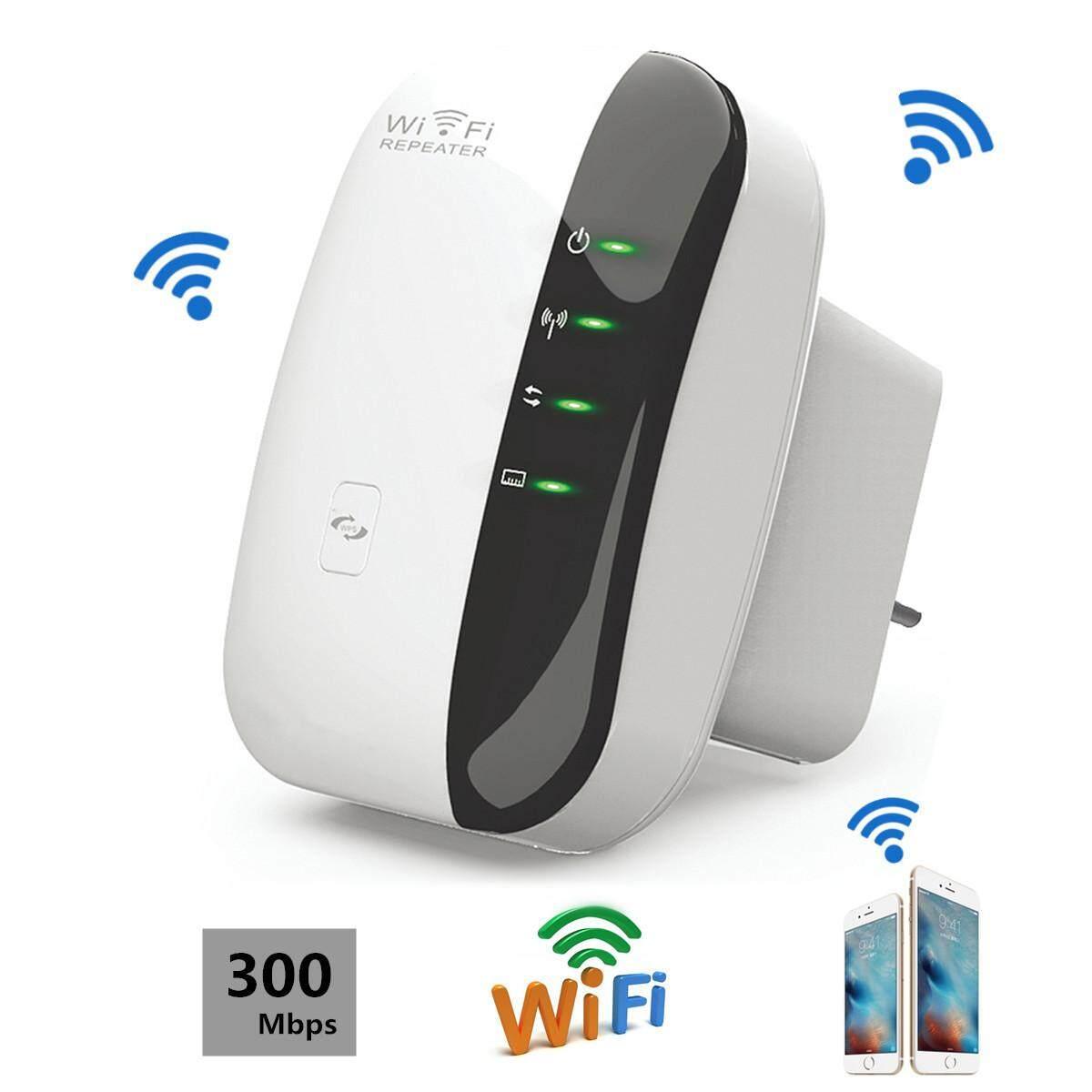 ของแท้ สัญญาณแรง !!! อุปกรณ์ขยายระยะสัญญาณ Wifi ติดตั้งง่ายแค่เสียบปลั๊ก - กระจายสัญญาณ - ดูดสัญญาณข้างบ้าน - เล่นเน็ตฟรี.