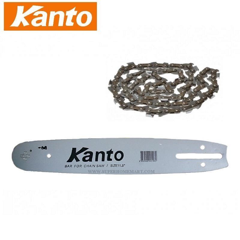 ราคา Kanto บาร์โซ่ โซ่ สำหรับ เลื่อยยนต์ 11 5 นิ้ว เป็นต้นฉบับ Kanto