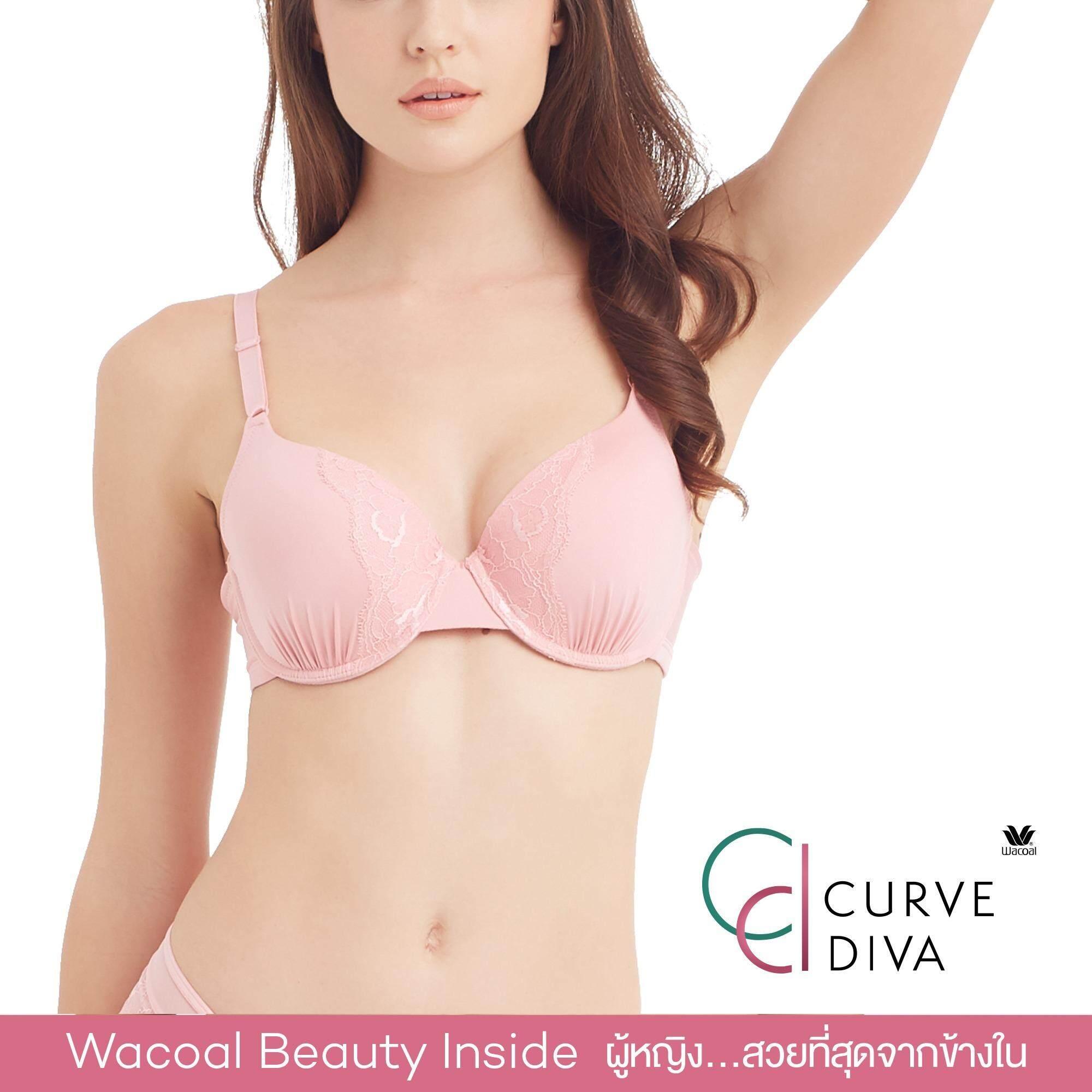 Wacoal Curve Diva Seamless bra 4/5 Cup (สีชมพูกุหลาบป่า/WILD ROSE) - WB7943WR