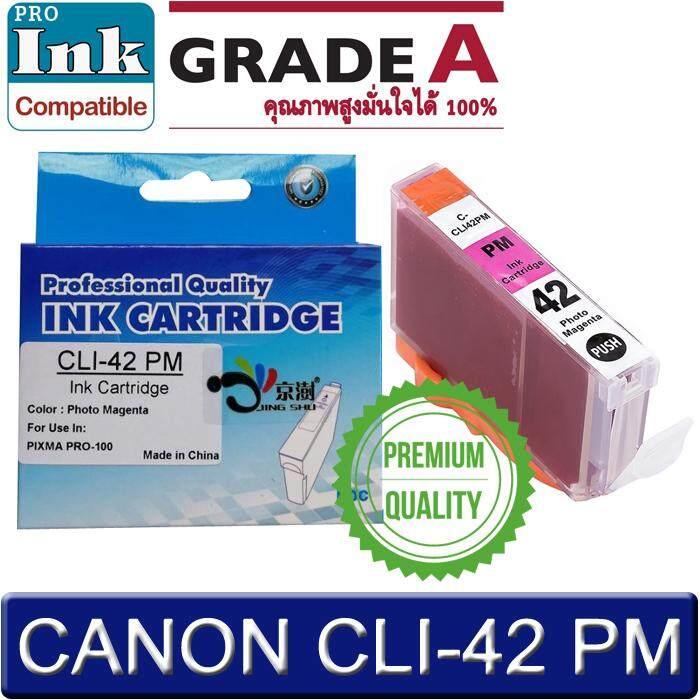 หมึกเทียบเท่า คุณภาพสูง High Quality Compatible Ink Cartridge ( Box ) Cli-42pm Cli-42 Pm Cli 42 Pm Photo Magenta Ink Cartridge สำหรับ Canon Pixma Pro-100 Inkjet Printer.