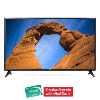LG Full HD Smart LED TV 43 นิ้ว รุ่น 43LK5700PTA