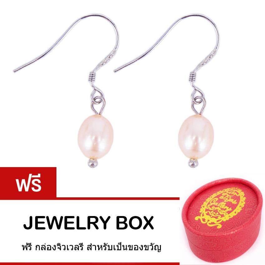 ส่วนลด Tips Gallery ต่างหู เงิน 925 มุกเปลือกหอยแท้ ธรรมชาติ สี ชมพู Le Pearl Design Pink Fresh Water Pearl Stud Earring Tes203 Tips Gallery