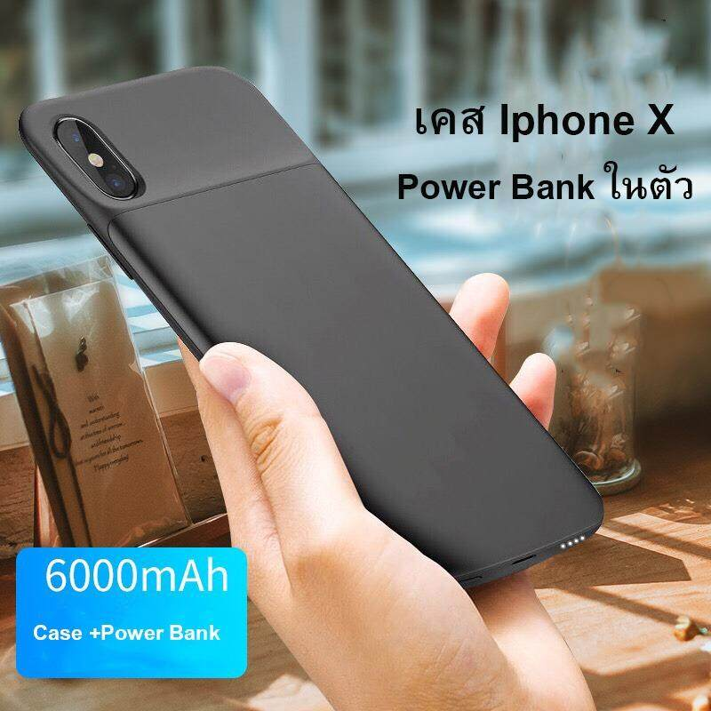 ซื้อ Rock Case Power Bank Iphone X 6000 Mah รุ่น P41 Rock เป็นต้นฉบับ