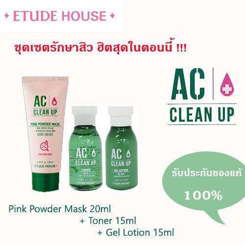THB 289 Etude House AC Clean Up Gel Lotion 15ml Toner