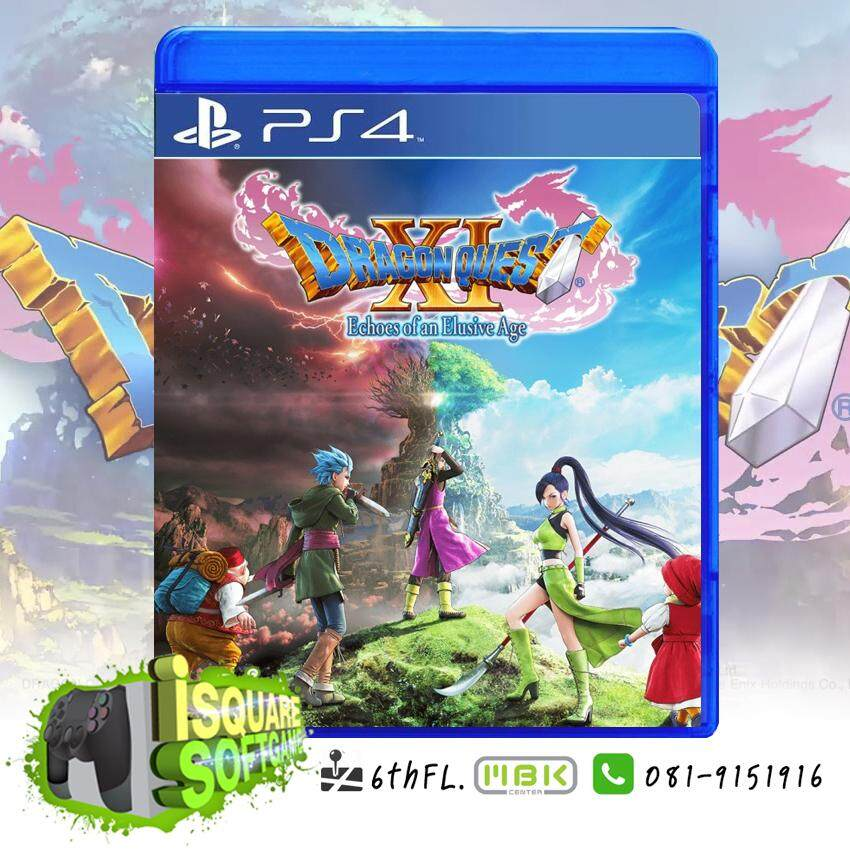 PS4 Dragon Quest XI Echoes of an Elusive Age Zone3