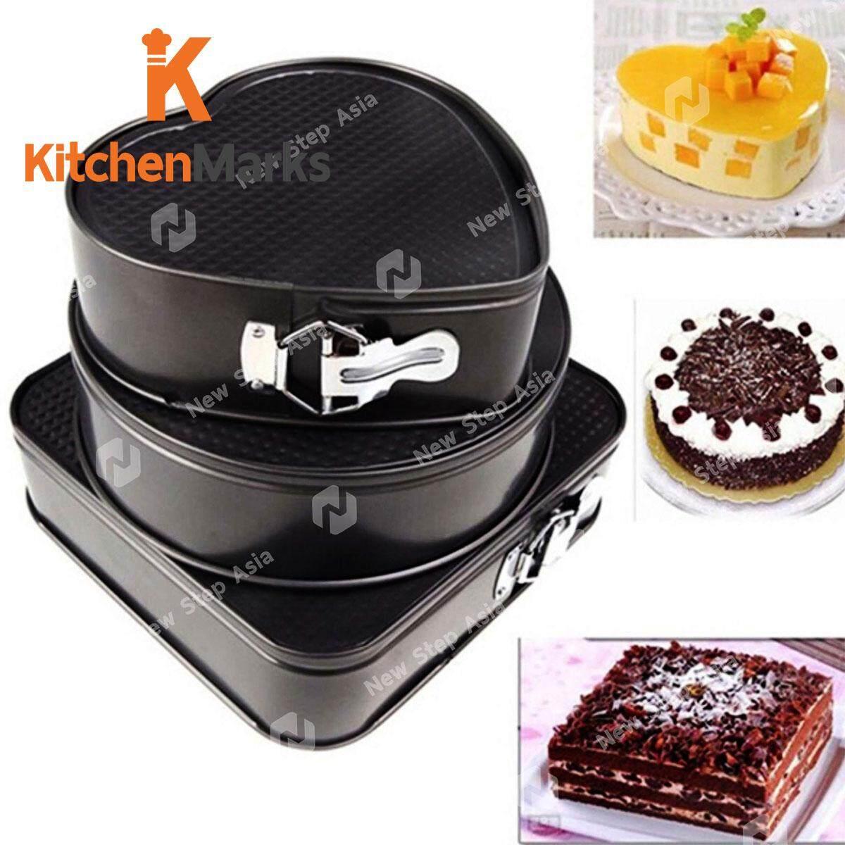 Kitchenmarks เซทแม่พิมพ์เค้ก 3 ชิ้น แม่พิมพ์เค้ก พิมพ์เค้ก พิมพ์ขนม ถาดอบขนม ถาดอบเค้ก.