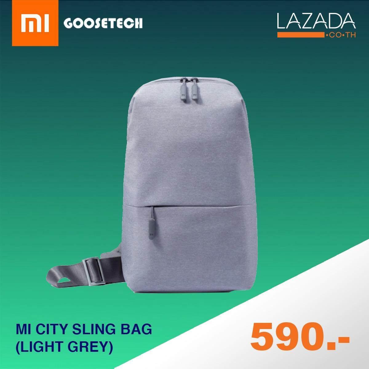 ราคา Mi Sling Bag กระเป๋าสะพายข้าง เป็นต้นฉบับ